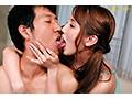 KiSSMANiA 湿度100%の接吻性交 友田彩也香のサンプル画像4