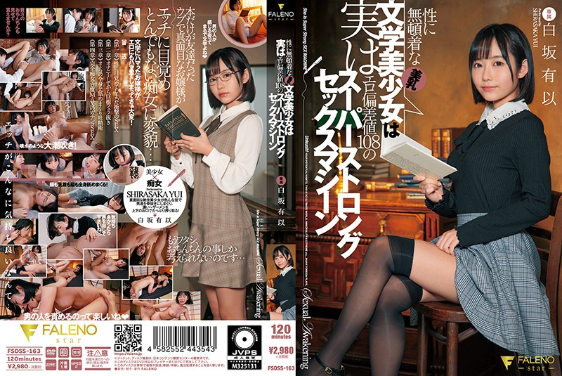 FSDSS-163 This Intellectual Beautiful Girl Has Beautiful Tits But No Interest In Sex, But It Turns Out That She Has An Erotic Standard Deviation Score Of 108, Making Her A Super Strong Sex Machine Yui Shirasaka