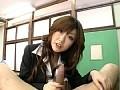 エロエロ手コキ High School 浜崎りおのサンプル画像