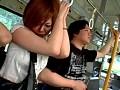 通勤、通学バスで勇気を出して初めてのお触りのサンプル画像