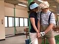 「私が教えてあげようか」とゴルフ練習場で、若い男の子を見つけて声を掛ける美人お姉さんゴルファーは超エロいらしい…。噂じゃ胸が当たるほどの密着コーチで、まんまと勃起した男子の股間をもて遊ぶとか!?のサンプル画像