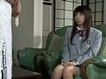 悦虐の折檻調教 女子校生 大沢佑香のサンプル画像1