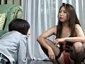 悦虐の折檻調教 女子校生 大沢佑香のサンプル画像3