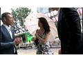 追跡FUCK!! 続・人妻ナンパ238 〜「2011夏」目黒・恵比寿土下座〜のサンプル画像