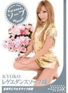 レゲエダンスソープ嬢 KYOKO