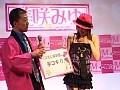 手コキファン感謝祭 美咲みゆのサンプル画像