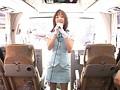 ましろ杏と行くファン感謝祭 混浴露天風呂大乱交バスツアーのサンプル画像