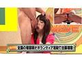 女子アナに顔射!×女子アナの穴に中出し 総集編5時間DXのサンプル画像