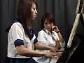 美人音楽教師 涙の生中出し輪姦レイプ 夏目ナナのサンプル画像