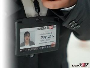 SOD女子社員アシスタントプロデューサー入社2年目荻野ちひろ(24)… のサンプル画像 4枚目