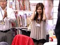 現役アイドル芸人「浅倉つばさ」 羞恥漬け1週間全裸SOD女子社員のサンプル画像