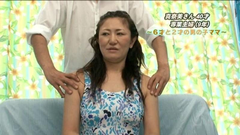 巨乳の子連れママ 画像11