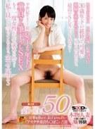仕事を休んで、息子よりも若いアオクサ童貞ち○ぽこに舌鼓(したづつみ) 安野 由美 50歳 第3章