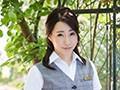 もう優等生ではいたくない。母になる前に最初で最後の冒険を…。 竹内瞳 32歳 AV DEBUTのサンプル画像