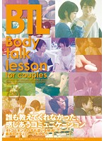 Body talk lesson for couples
