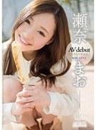AV debut 色白美肌の秋田美人 瀬奈まお