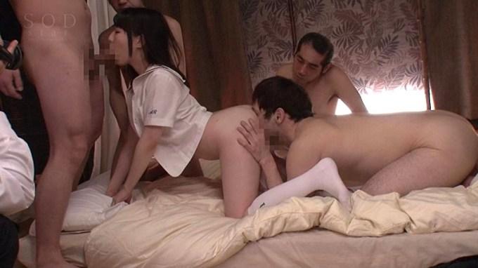 飛鳥りん 美少女JKの変態中年陵辱援交サンプルイメージ15枚目