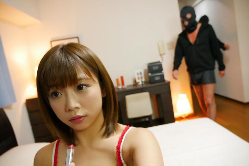 紗倉まな レイプ犯からのビデオレターサンプルイメージ15枚目