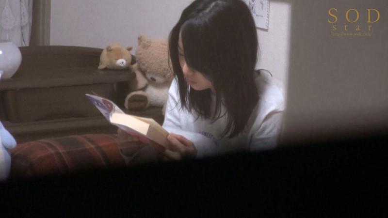 竹田ゆめ ストーカーに居座られてサンプルイメージ20枚目