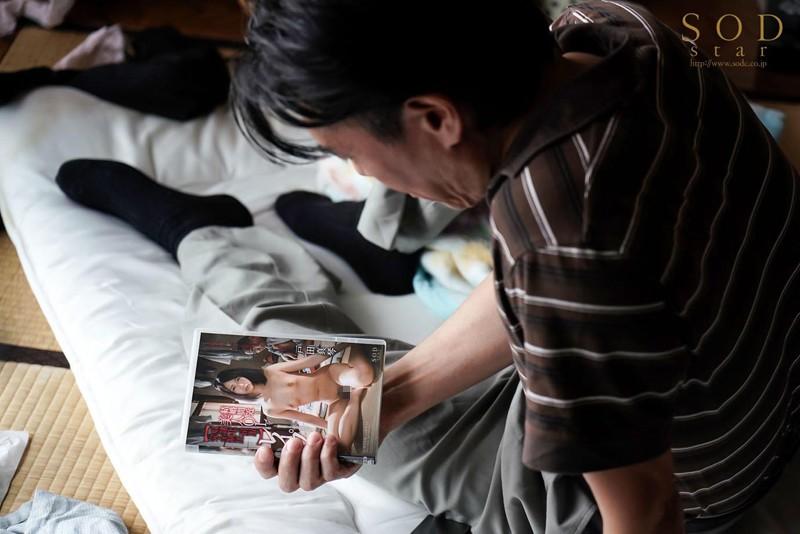 加藤ももか 結婚間近のSOD女子社員を【奴隷化・屈服・完全制圧】レ●プ~狙われたイヤホン自転車女子~サンプルイメージ1枚目