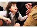 小倉由菜 満員電車で通学中の美少女女子○生を征服痴漢のサンプル画像