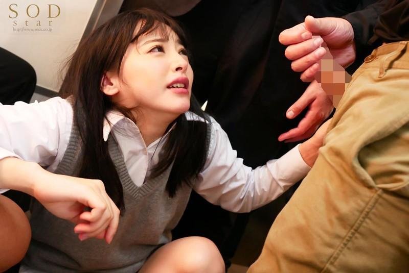 小倉由菜 満員電車で通学中の美少女女子○生を征服痴漢サンプルイメージ7枚目