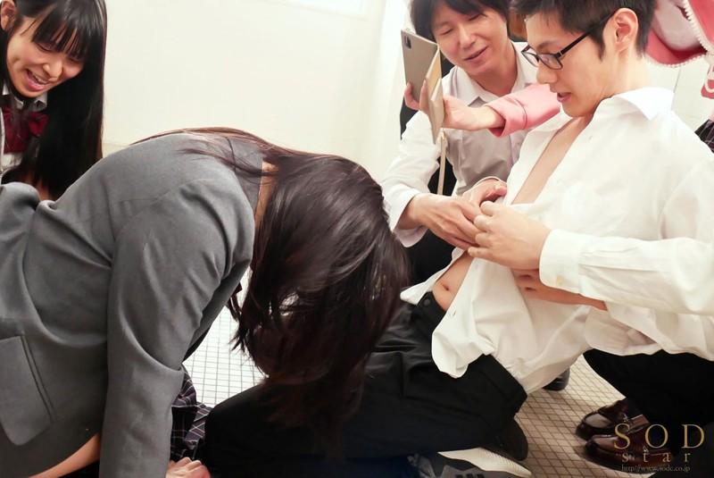 小倉由菜 満員電車で通学中の美少女女子○生を征服痴漢サンプルイメージ9枚目