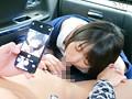 お姉ちゃん、ピ○サロで働くことにしたからフ○ラの練習させて? 戸田真琴のサンプル画像