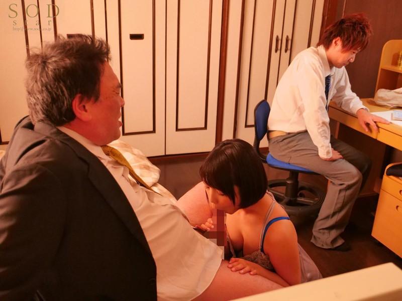 戸田真琴 お姉ちゃん、ピ○サロで働くことにしたからフ○ラの練習させて?サンプルイメージ12枚目