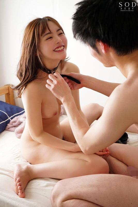 小倉由菜 復縁後3日間、僕の元に帰ってきた年下彼女が毎日ドMなおねだりをしてくる。サンプルイメージ2枚目