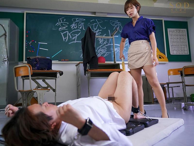 紗倉まな 「謝るまで射精させるからな!」生意気な男子生徒をメスイキ連射で服従させる(元・M 性感エステティシャンの)スゴテク女教師サンプルイメージ14枚目