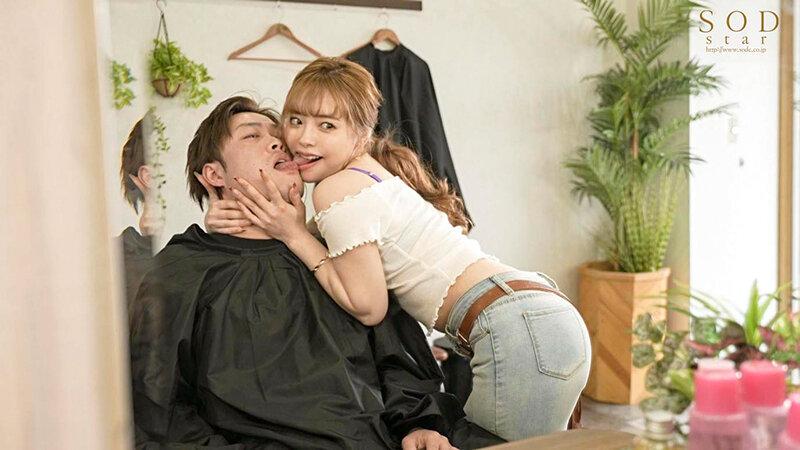 小倉由菜 人気エロカワ美容師ゆなさんは実はとんでもなくキス魔 お客様をべろちゅう誘惑ぐいサンプルイメージ5枚目