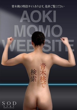 一流競泳選手青木桃AVDEBUT全裸水泳2021【圧倒的4K映像でヌク… のサンプル画像 12枚目