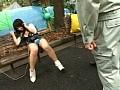 羞恥!強制潮吹きマシンパンツで街中を引き廻せ! 大沢佑香のサンプル画像3