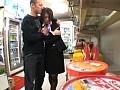 羞恥!強制潮吹きマシンパンツで街中を引き廻せ 9 大塚咲のサンプル画像