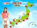 あさだちテレビ 皆○愛子激似アナウンサー!のサンプル画像