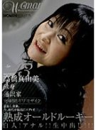 Age43 高橋真由美 独身 通訳家