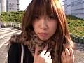 癒らし。 VOL.43 伊沢千夏のサンプル画像
