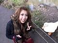癒らし。 VOL.45 飯島夏希のサンプル画像