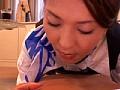「熟女の口はもっと嘘をつく。」 熟雌女anthology #038 艶堂しほりのサンプル画像7