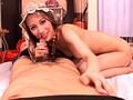 「女の口は嘘をつく。」 雌女ANTHOLOGY #070 鈴木杏里のサンプル画像