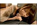 「女の口は嘘をつく。」 雌女ANTHOLOGY #101 北川瞳のサンプル画像1