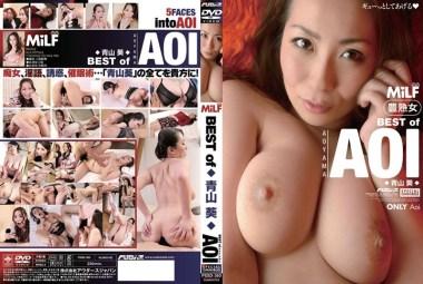 Best of 青山葵