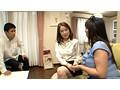 素人応募の人妻たちを村上涼子さんにレズってもらいました。のサンプル画像