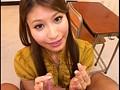 誘惑、女教師。 男子をたぶらかす年上のオンナ 紗奈のサンプル画像4