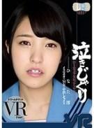 【VR】泣きじゃくり ver.VR