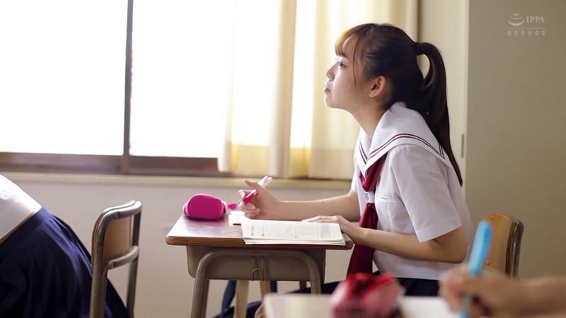 林愛菜 あの頃、制服美少女と。サンプルイメージ1枚目