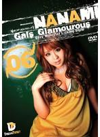 Gals Glamourous NANAMI 06