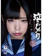 泣きじゃくり 泣き虫美少女・涙ぼろぼろイラマチオ 咲坂花恋