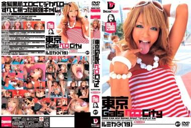 東京GalsベロCity 27
